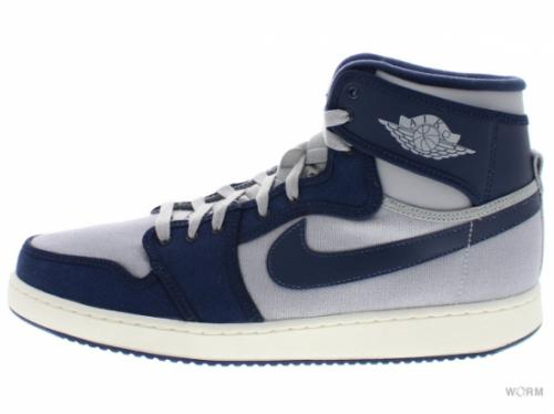 "【US11】AIR JORDAN 1 KO HIGH ""GEORGETOWN"" 638471-006 cool grey/midnight navy-wht"