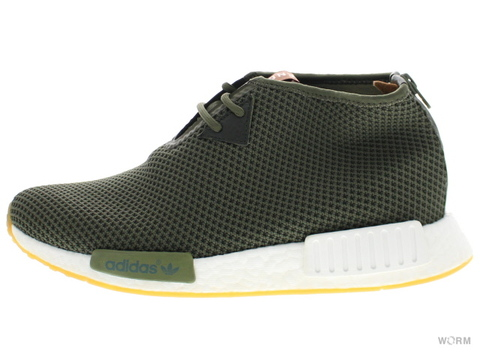 adidas NMD_C1 END bb5993 olive
